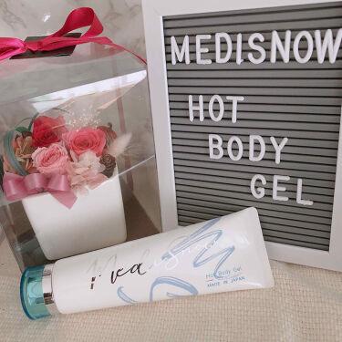 Hot Body Gel/MediSnow/ボディマッサージを使ったクチコミ(1枚目)