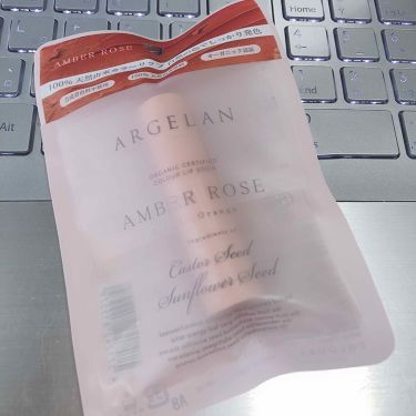 オイルカラーリップスティック/アルジェラン/リップケア・リップクリームを使ったクチコミ(1枚目)