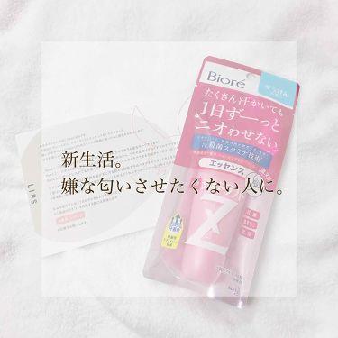 薬用デオドラントZ エッセンス せっけんの香り/ビオレ/デオドラント・制汗剤を使ったクチコミ(1枚目)