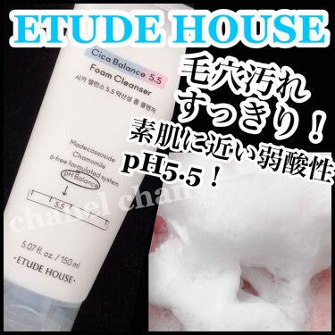 シカバランス洗顔フォーム/ETUDE/洗顔フォームを使ったクチコミ(1枚目)