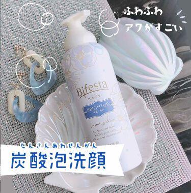 泡洗顔 ブライトアップ/ビフェスタ/泡洗顔を使ったクチコミ(1枚目)