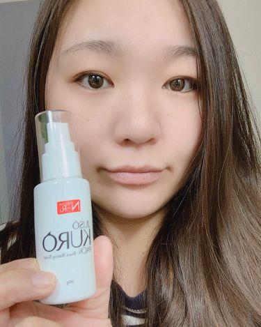 JUSO  KURO  PACK/雑談/その他洗顔料を使ったクチコミ(4枚目)