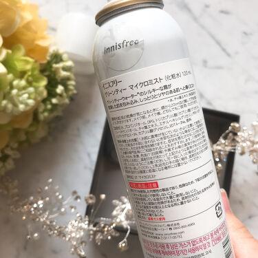 グリーンティー ミスト/innisfree/ミスト状化粧水を使ったクチコミ(3枚目)