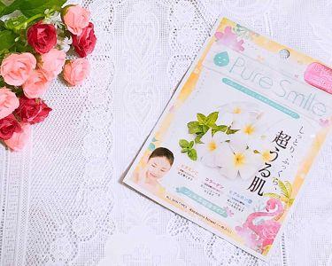 エッセンスマスク リゾートシリーズ プルメリアミントの香り/Pure Smile/シートマスク・パックを使ったクチコミ(1枚目)