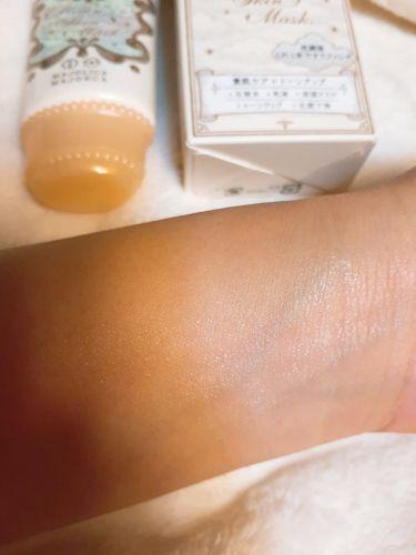 ミルキースキンマスク/MAJOLICA MAJORCA/化粧下地を使ったクチコミ(4枚目)