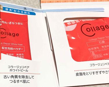 コラージュリペア/持田製薬株式会社/化粧水を使ったクチコミ(2枚目)