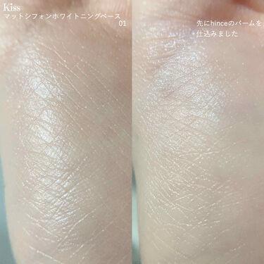 マットシフォン UVホワイトニングベースN/kiss/化粧下地を使ったクチコミ(6枚目)