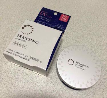 薬用UVパウダー/トランシーノ/プレストパウダーを使ったクチコミ(1枚目)