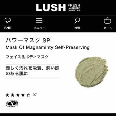 ティーツリーウォーター/ラッシュ/ミスト状化粧水を使ったクチコミ(2枚目)