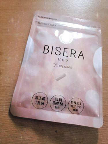 【画像付きクチコミ】【自然は研究所】「BISERA-ビセラ-」✩何ヶ月も続けられる人✩ビセラ➕何かを頑張れる人はビセラで成功すると思います。広告のように飲むだけで痩せることは無いです。様々な検証動画でもそうですが。私は筋トレや食事制限など頑張りましたが、...