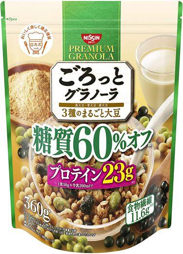 ごろっとグラノーラ 3種の丸ごと大豆 糖質60%オフ 日清シスコ