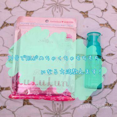 アクアフォースモイスチャーM(しっとり)/ORBIS/美容液を使ったクチコミ(1枚目)