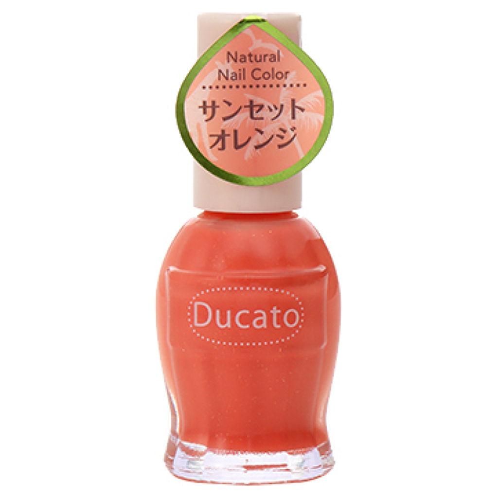 ナチュラルネイルカラーN 074 サンセットオレンジ