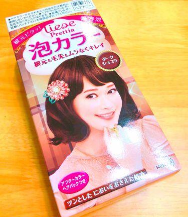 𓇼ℳ𓇼さんの「リーゼ プリティア泡カラー<白髪染め・ヘアカラー・ブリーチ>」を含むクチコミ