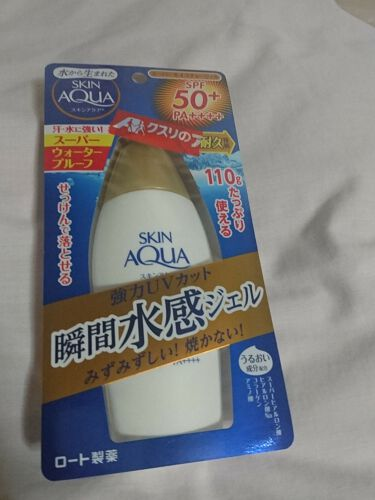 久遠さんの「スキンアクアスーパーモイスチャージェル<日焼け止め(ボディ用)>」を含むクチコミ