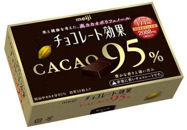チョコレート効果 CACAO86% カカオ95%