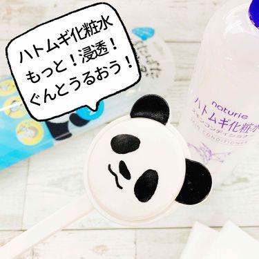 韓国コスメにハマり中❤️TAMAOさんの「ナチュリエスキンコンディショナー(ハトムギ化粧水)<化粧水>」を含むクチコミ