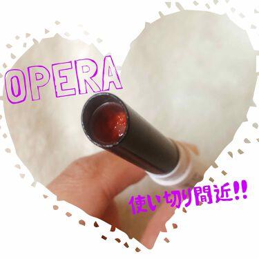 シアーリップカラー(旧)/OPERA/リップグロスを使ったクチコミ(1枚目)