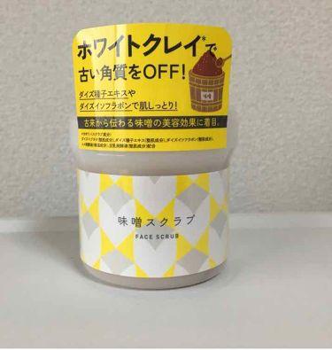 味噌スクラブ/キツネノチエ/マッサージ料を使ったクチコミ(1枚目)