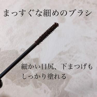 パワフルカール マスカラ EX (ロング)/FASIO/マスカラを使ったクチコミ(2枚目)
