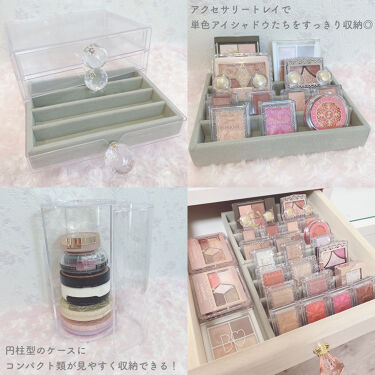 コスメ収納/DAISO/その他化粧小物を使ったクチコミ(3枚目)