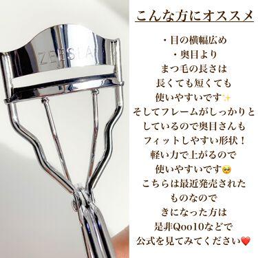 アイラッシュ カーラー/shu uemura/ビューラーを使ったクチコミ(7枚目)