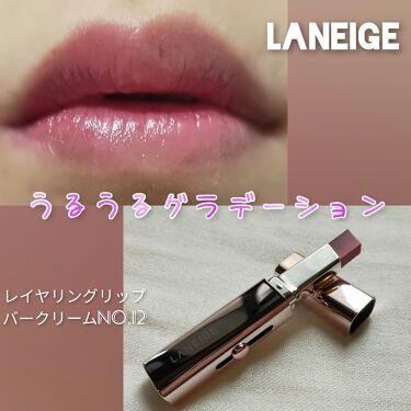レイヤーリングリップバー/LANEIGE/口紅を使ったクチコミ(1枚目)