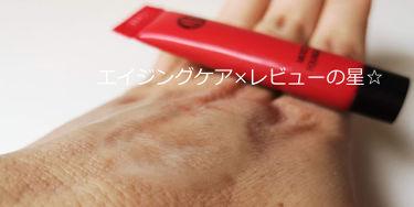 マイファンスィー メイクアップ カラーベース/Koh Gen Do(江原道)/化粧下地を使ったクチコミ(2枚目)