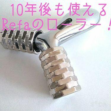 ReFa PRO/ReFa/ボディケア美容家電を使ったクチコミ(1枚目)