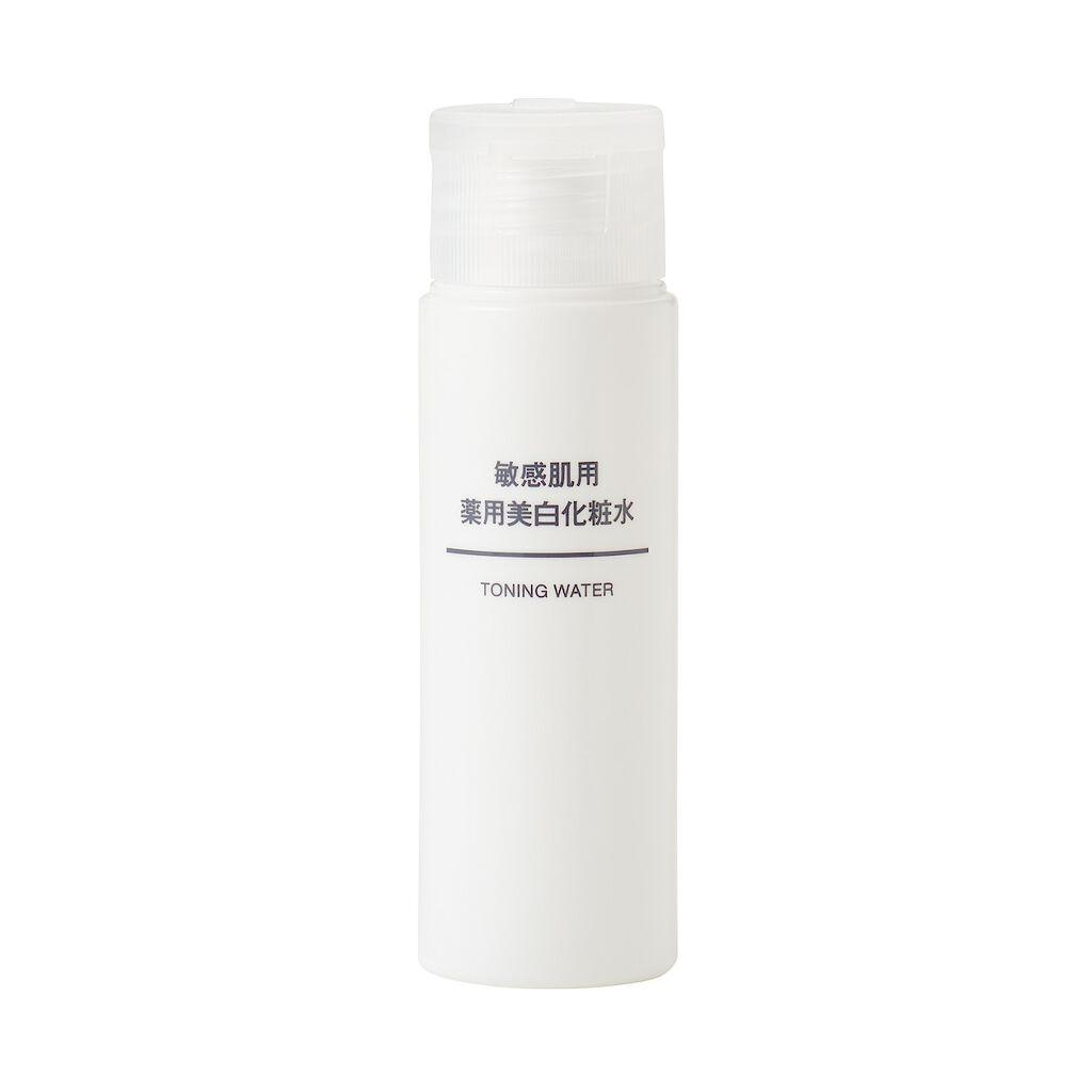 敏感肌用薬用美白化粧水 50ml