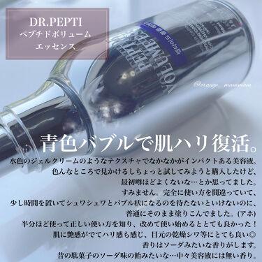 メラノフォーカスV/HAKU/美容液を使ったクチコミ(4枚目)