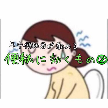 雑談/その他/その他を使ったクチコミ(1枚目)