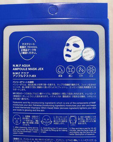 N.M.FアクアアンプルマスクJEX/MEDIHEAL/シートマスク・パックを使ったクチコミ(4枚目)