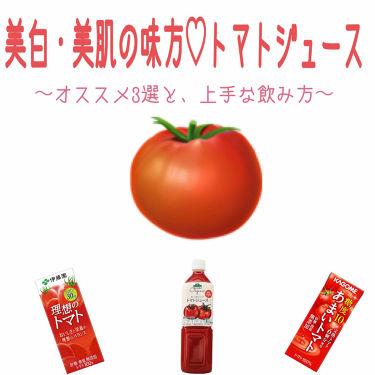 トマトジュース(食塩無添加)/トップバリュ/ドリンクを使ったクチコミ(1枚目)