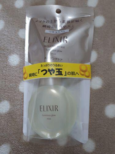 エリクシール シュペリエル つや玉ミスト/エリクシール/ミスト状化粧水を使ったクチコミ(1枚目)