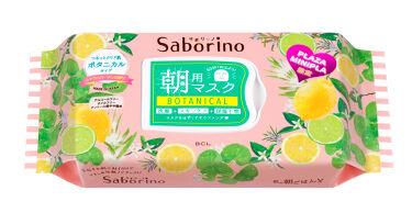 2021/3/8発売 サボリーノ サボリーノ 目ざまシート CG 21