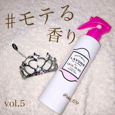 ♛︎平野♛︎さんの「ラボン ルランジェラボン for CECIL McBEEヘアミストラブリーシックの香り<ヘアスプレー・ヘアミスト>」を含むクチコミ