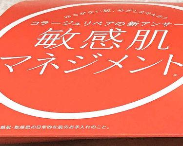 コラージュリペア/持田製薬株式会社/化粧水を使ったクチコミ(1枚目)