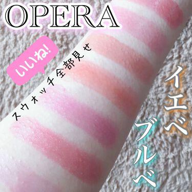 オペラ シアーリップカラー RN/OPERA/リップグロスを使ったクチコミ(9枚目)
