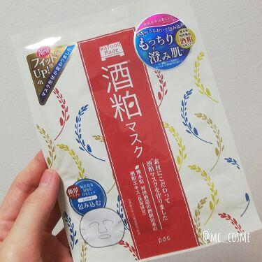ワフードメイド 酒粕パック/pdc/洗い流すパック・マスクを使ったクチコミ(4枚目)