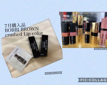 クラッシュド リップ カラー/BOBBI BROWN/口紅を使ったクチコミ(3枚目)