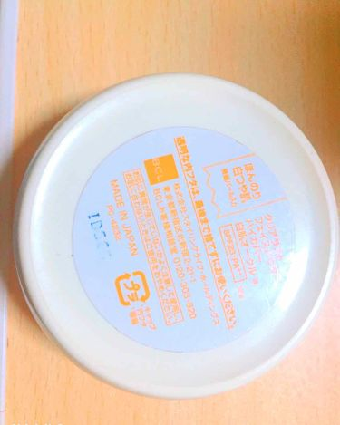 フェイスパウダー ハイカバー  白肌オークル/クリアラスト/プレストパウダーを使ったクチコミ(3枚目)