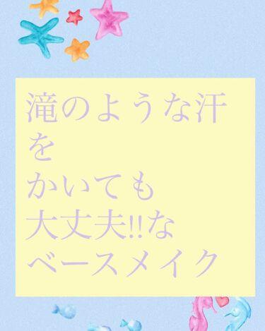 成瀬さんの「ナチュリエスキンコンディショナー(ハトムギ化粧水)<化粧水>」を含むクチコミ