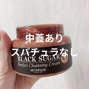 ブラックシュガー パーフェクト クレンジングクリーム/SKINFOOD/クレンジングクリームを使ったクチコミ(2枚目)
