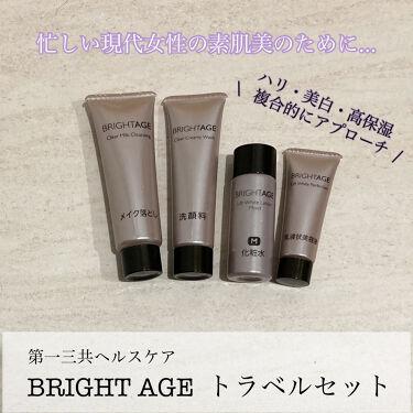 クリア クリーミーウォッシュ/BRIGHT AGE/洗顔フォームを使ったクチコミ(1枚目)