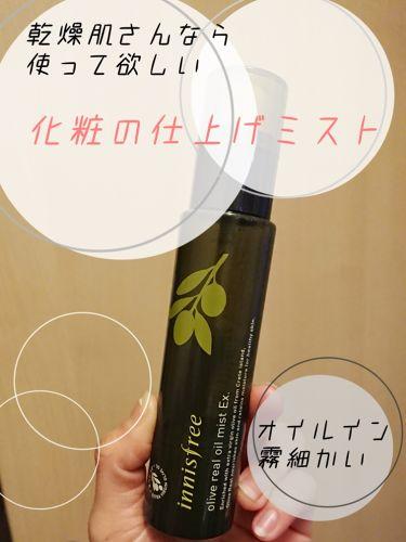 オリーブリアル オイルミスト/innisfree/ミスト状化粧水を使ったクチコミ(1枚目)