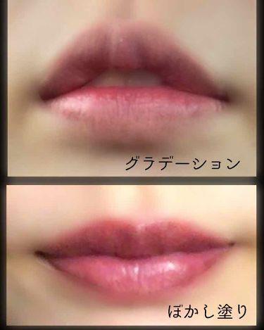 キス クッション リップティント/REVLON/口紅を使ったクチコミ(3枚目)