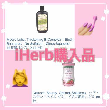 Thickening shampoo/conditioner/Madre Labs(海外)/シャンプー・コンディショナーを使ったクチコミ(1枚目)