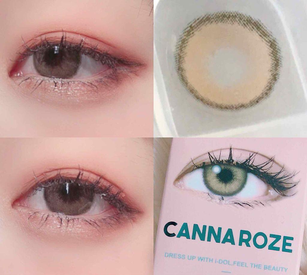 カンナロゼ ベージュ ブラウン CANNA ROZE (カンナロゼ)