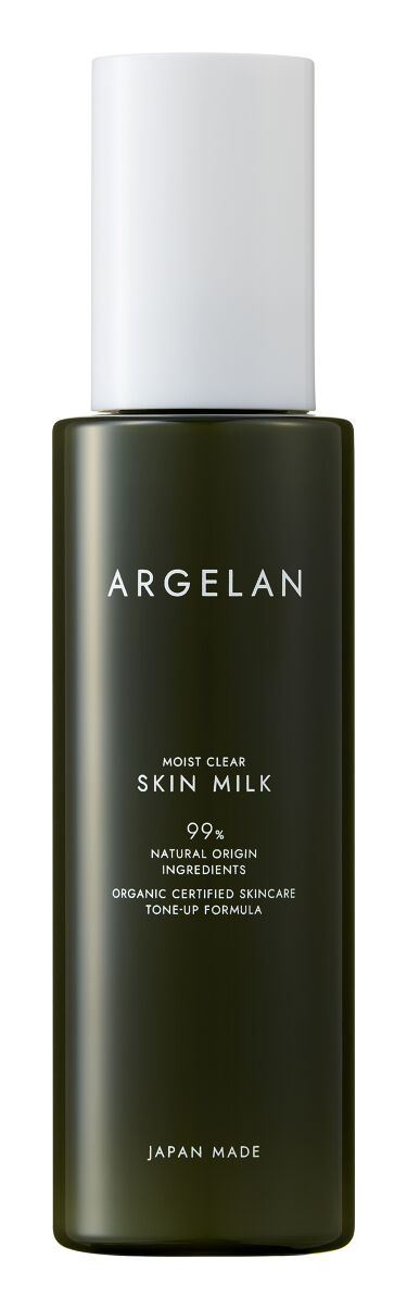 2020/9/11発売 アルジェラン アルジェラン オーガニック認証 モイストバリア乳液